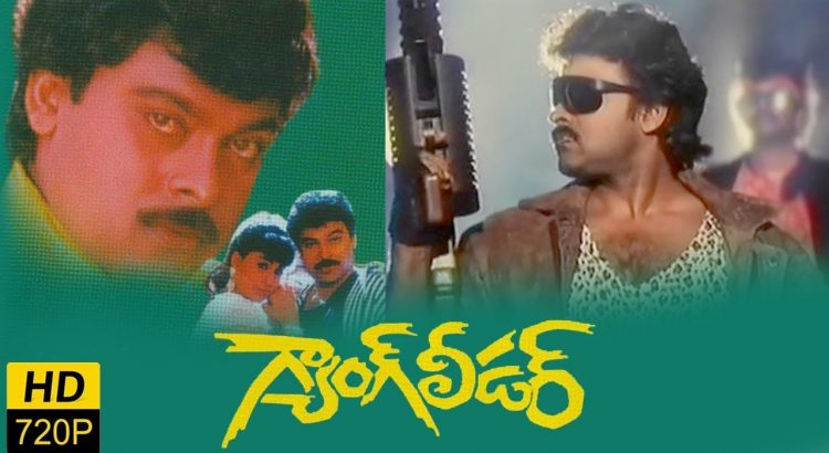 Watch Gang Leader movies for free online on aha: Gang Leader (1991)